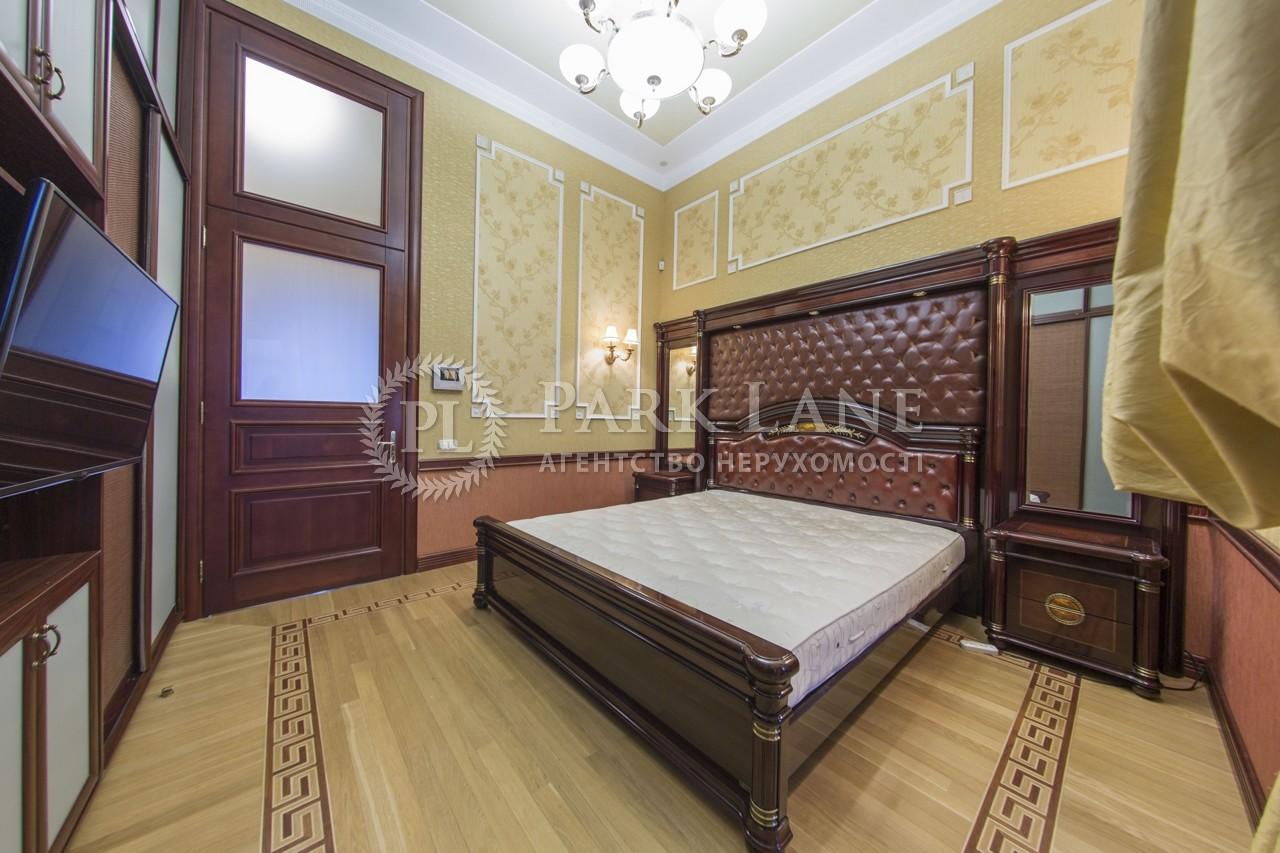 Квартира ул. Заньковецкой, 7, Киев, I-12060 - Фото 12