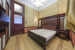 Квартира I-12060, Заньковецкой, 7, Киев - Фото 13