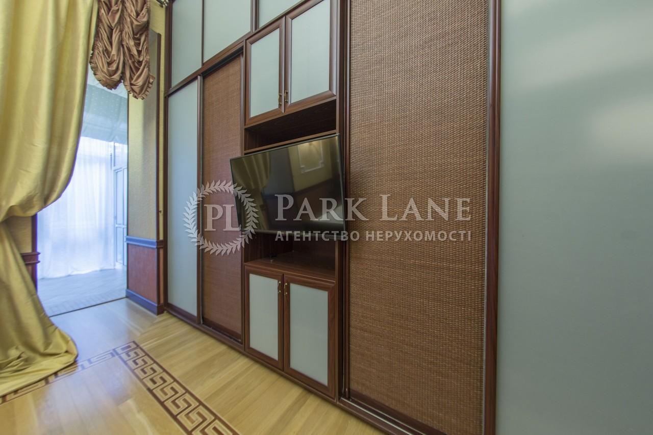 Квартира ул. Заньковецкой, 7, Киев, I-12060 - Фото 13