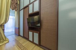 Квартира I-12060, Заньковецкой, 7, Киев - Фото 14