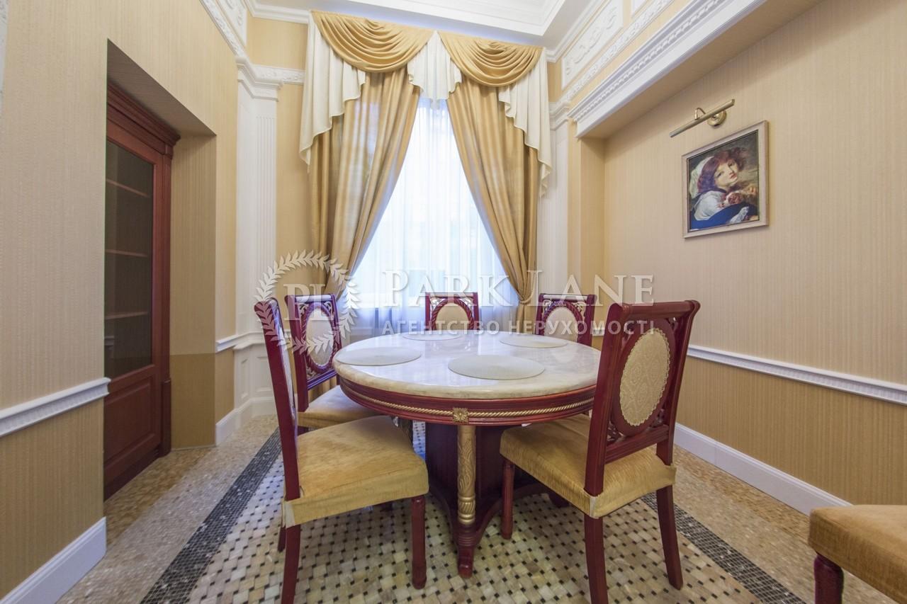 Квартира ул. Заньковецкой, 7, Киев, I-12060 - Фото 16