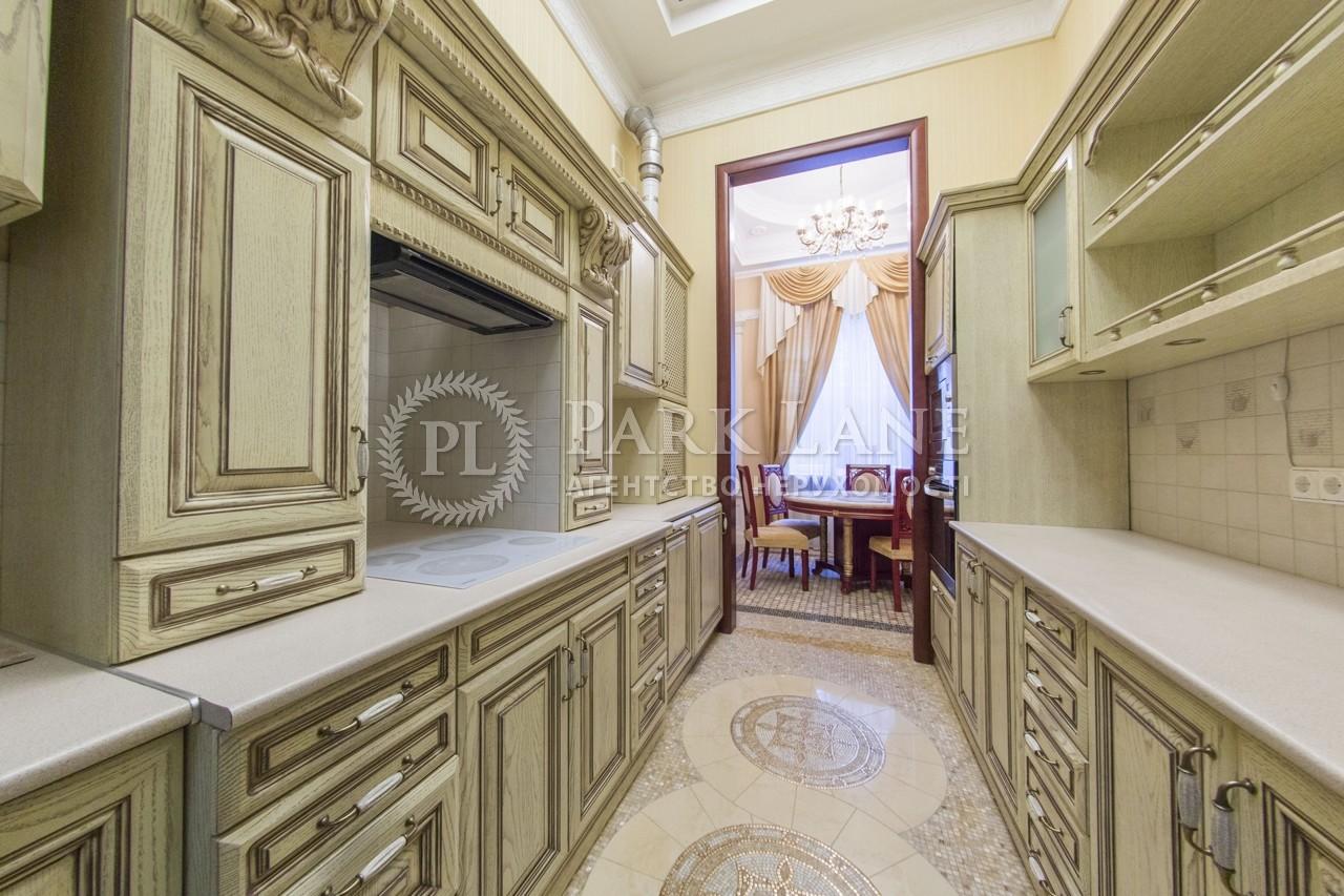 Квартира ул. Заньковецкой, 7, Киев, I-12060 - Фото 17