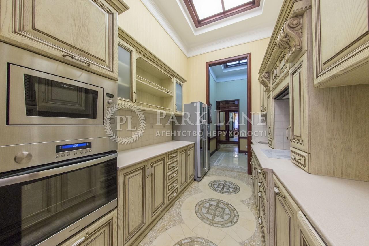 Квартира ул. Заньковецкой, 7, Киев, I-12060 - Фото 18