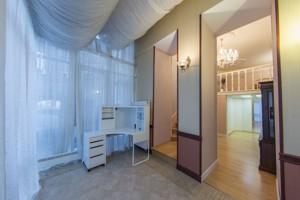 Квартира I-12060, Заньковецкой, 7, Киев - Фото 26