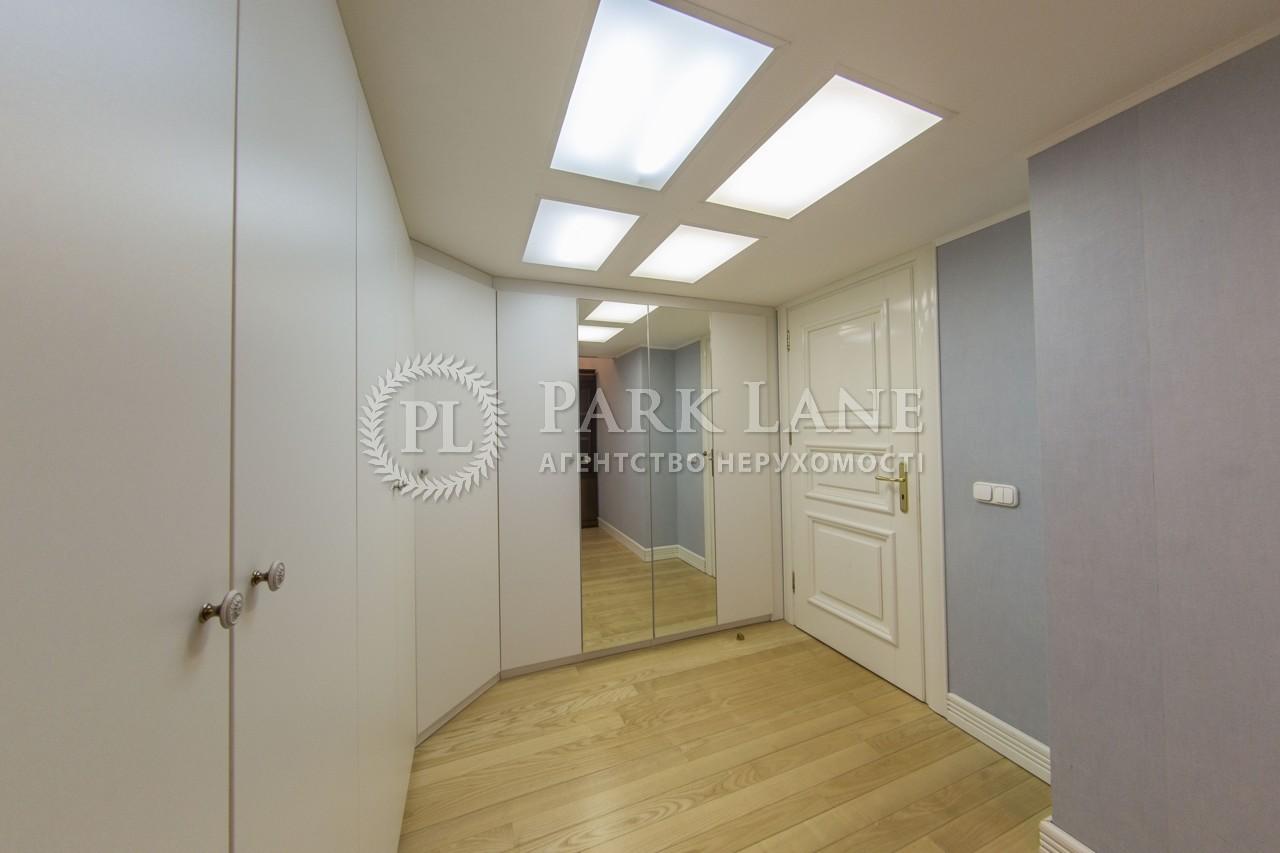Квартира ул. Заньковецкой, 7, Киев, I-12060 - Фото 32