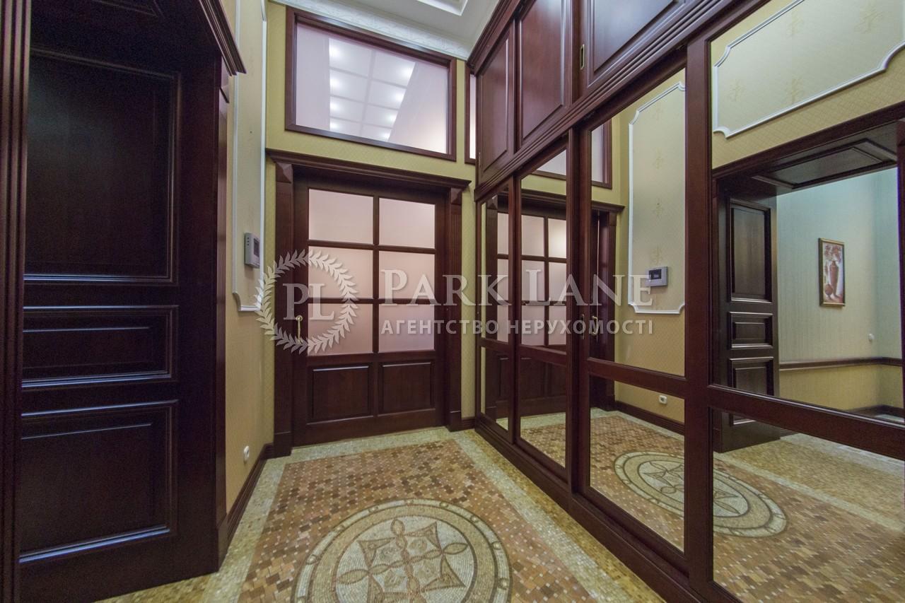 Квартира ул. Заньковецкой, 7, Киев, I-12060 - Фото 34