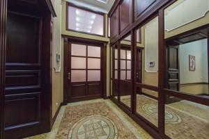 Квартира I-12060, Заньковецкой, 7, Киев - Фото 35