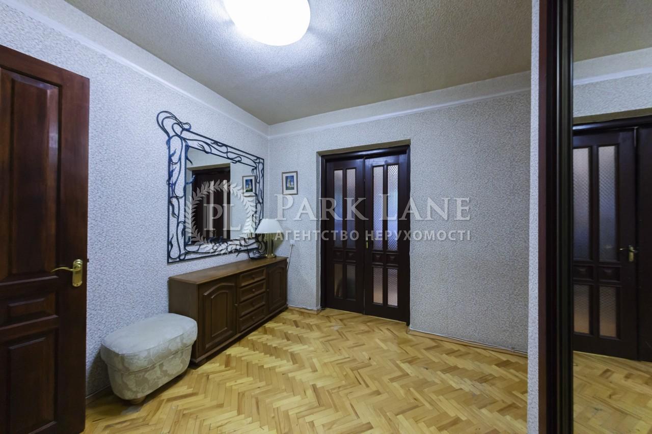Квартира вул. Старонаводницька, 8, Київ, R-20509 - Фото 18