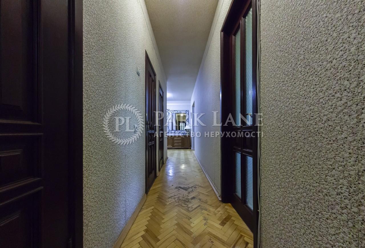 Квартира вул. Старонаводницька, 8, Київ, R-20509 - Фото 16
