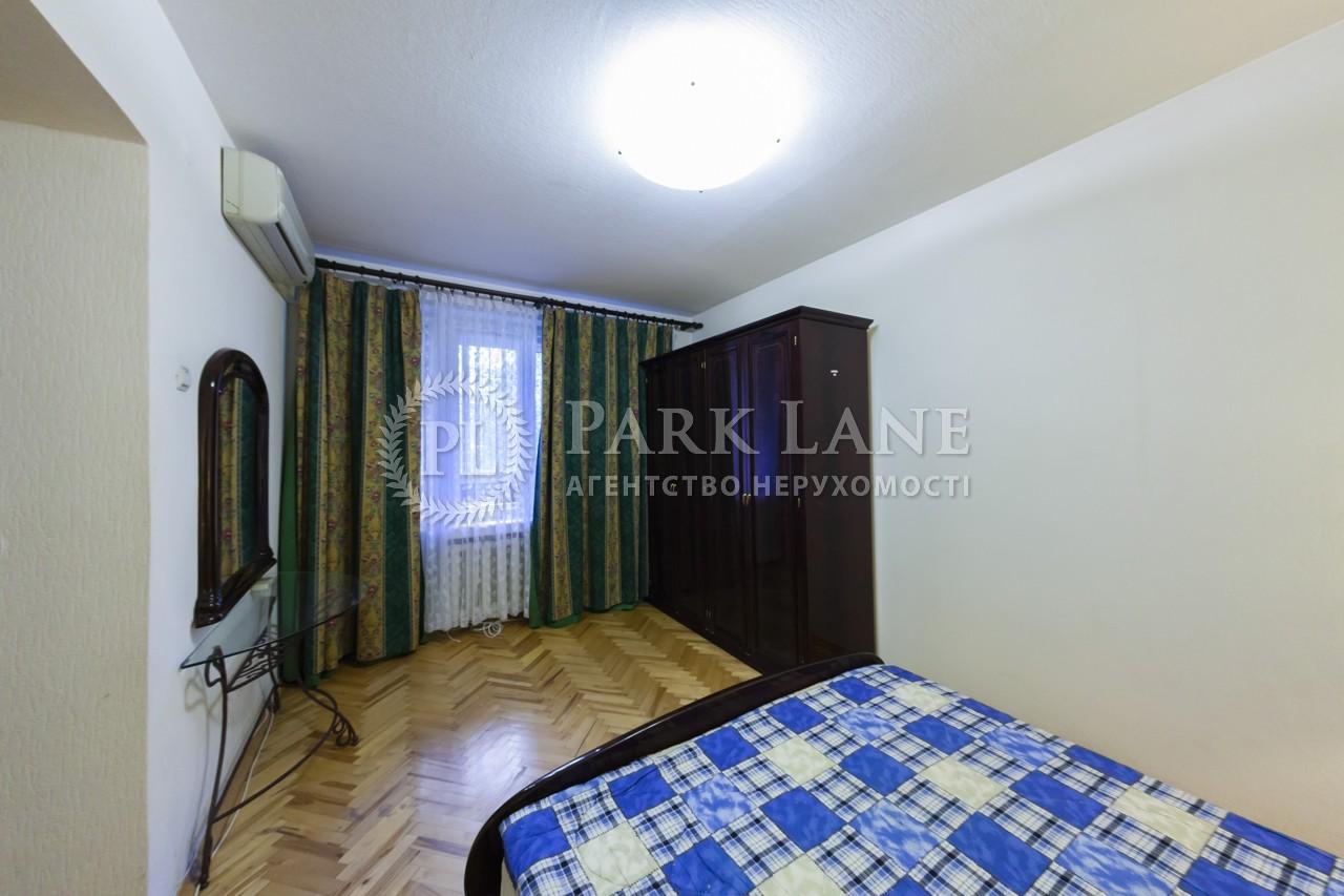 Квартира вул. Старонаводницька, 8, Київ, R-20509 - Фото 7