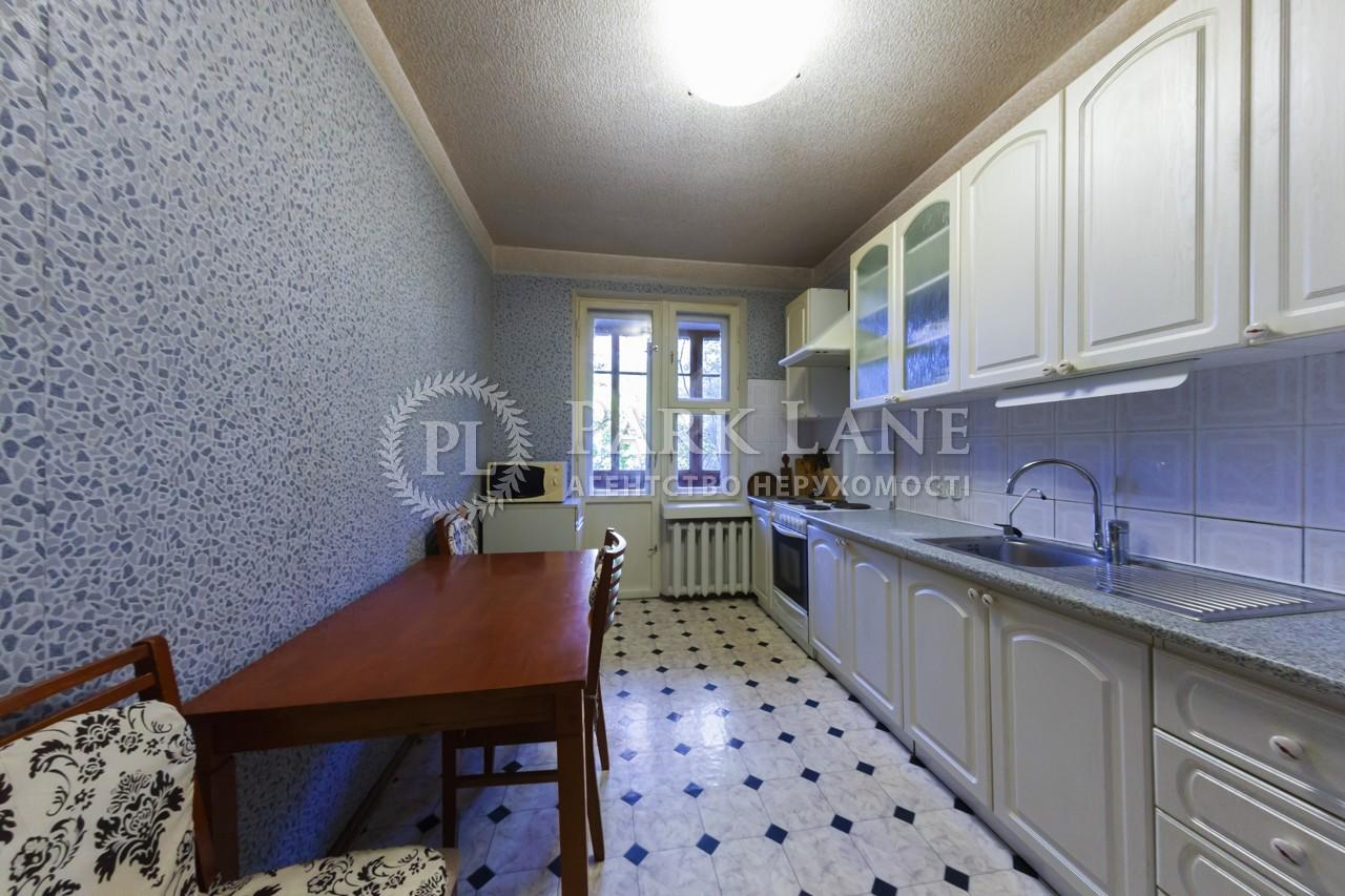 Квартира вул. Старонаводницька, 8, Київ, R-20509 - Фото 9