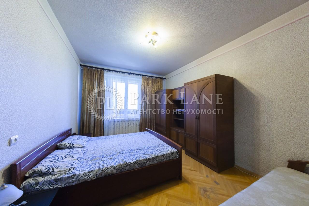 Квартира вул. Старонаводницька, 8, Київ, R-20509 - Фото 5