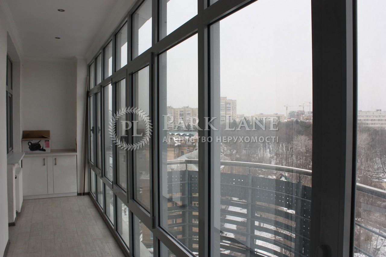 Квартира ул. Мельникова, 18б, Киев, Z-1073295 - Фото 18