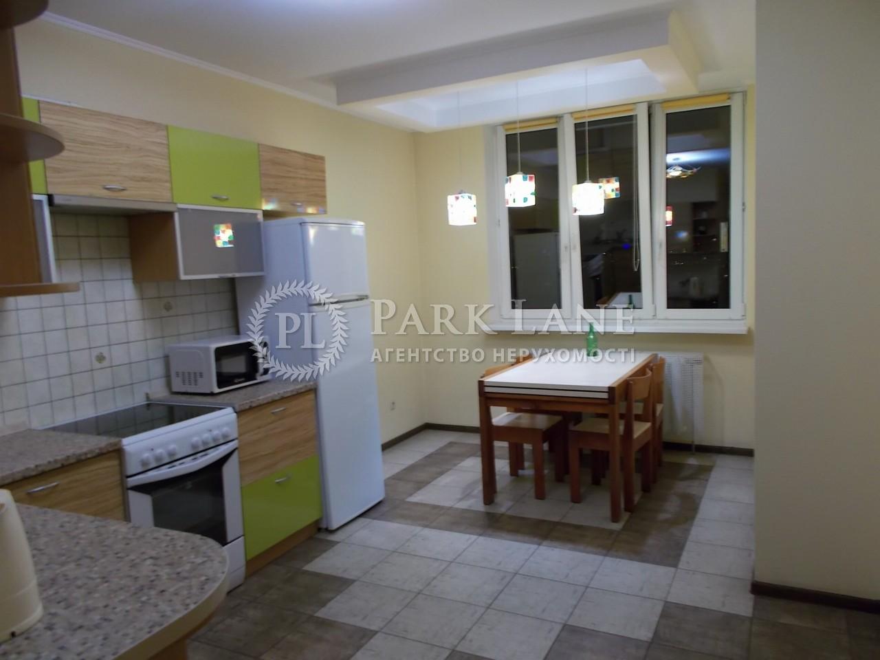 Квартира вул. Срібнокільська, 1, Київ, M-11279 - Фото 9