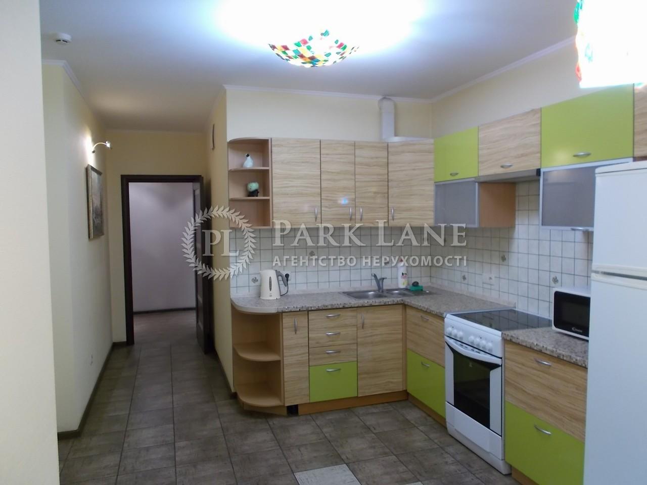 Квартира вул. Срібнокільська, 1, Київ, M-11279 - Фото 10