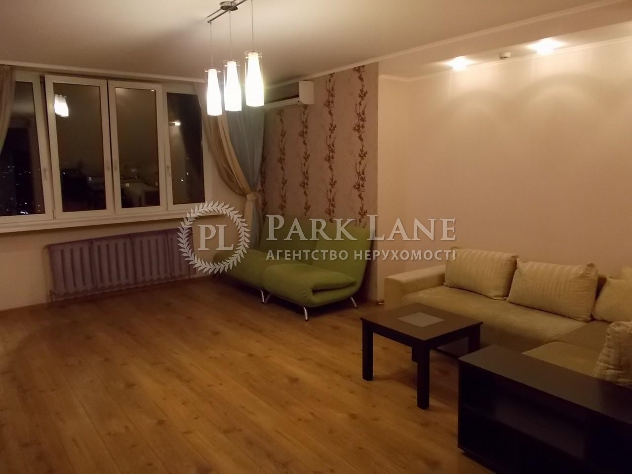 Квартира вул. Срібнокільська, 1, Київ, M-11279 - Фото 3