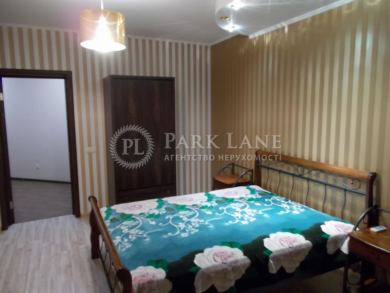 Квартира вул. Срібнокільська, 1, Київ, M-11279 - Фото 8
