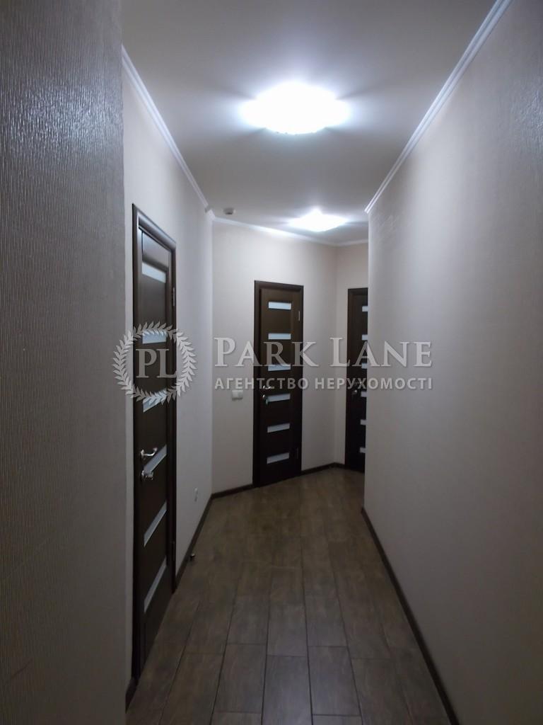 Квартира вул. Срібнокільська, 1, Київ, M-11279 - Фото 17