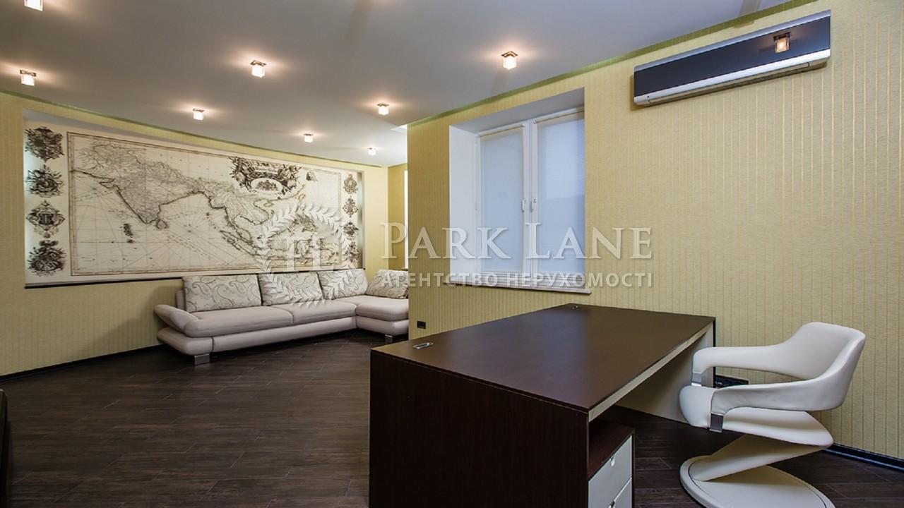 Будинок B-96259, Лісники (Києво-Святошинський) - Фото 7