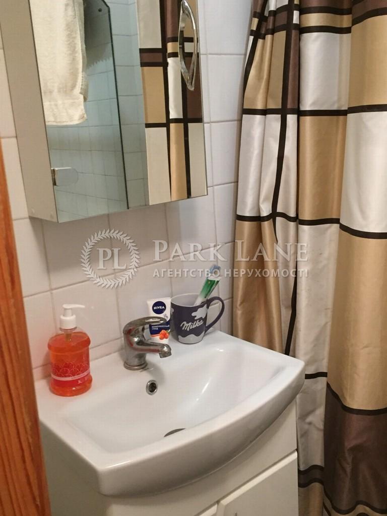 Квартира ул. Глазунова, 4/47, Киев, Z-1394569 - Фото 12