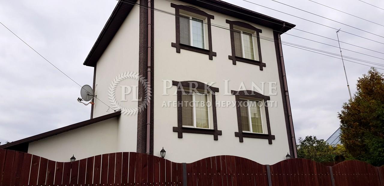 Дом Михайловка-Рубежовка, L-25500 - Фото 1