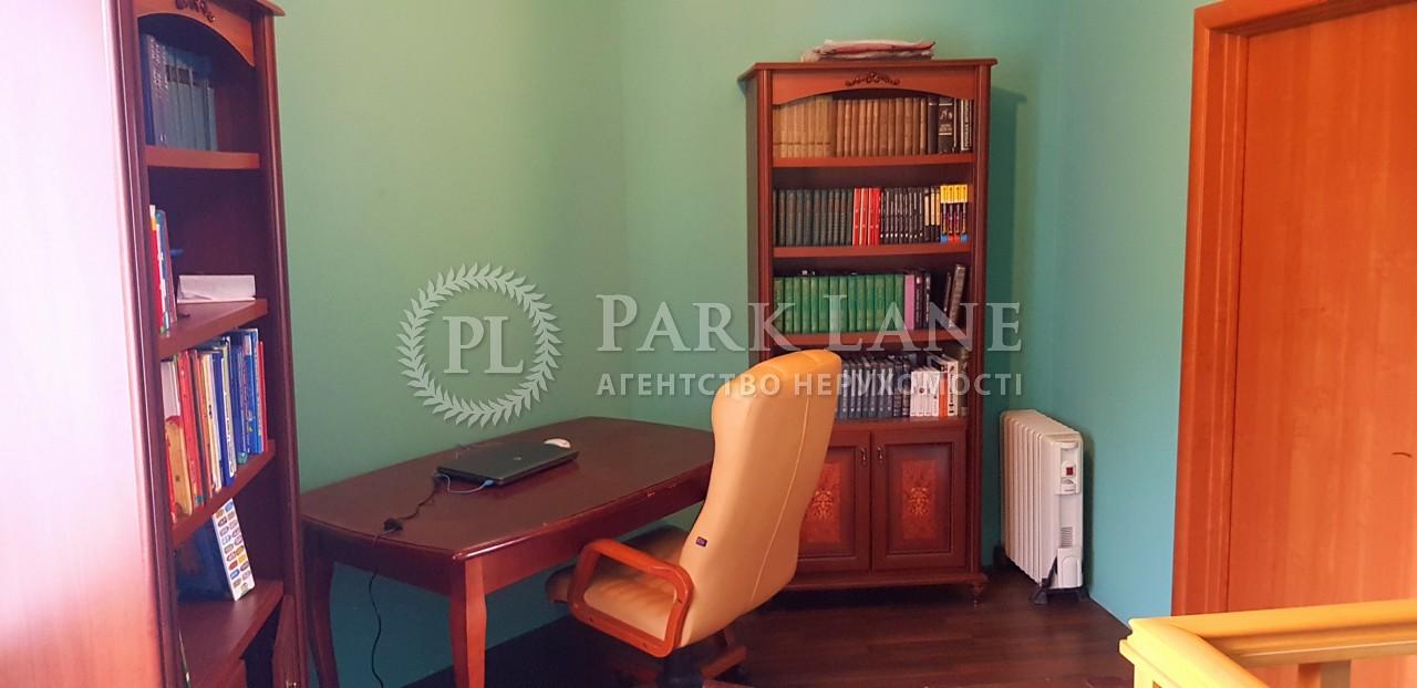 Дом Михайловка-Рубежовка, L-25500 - Фото 16