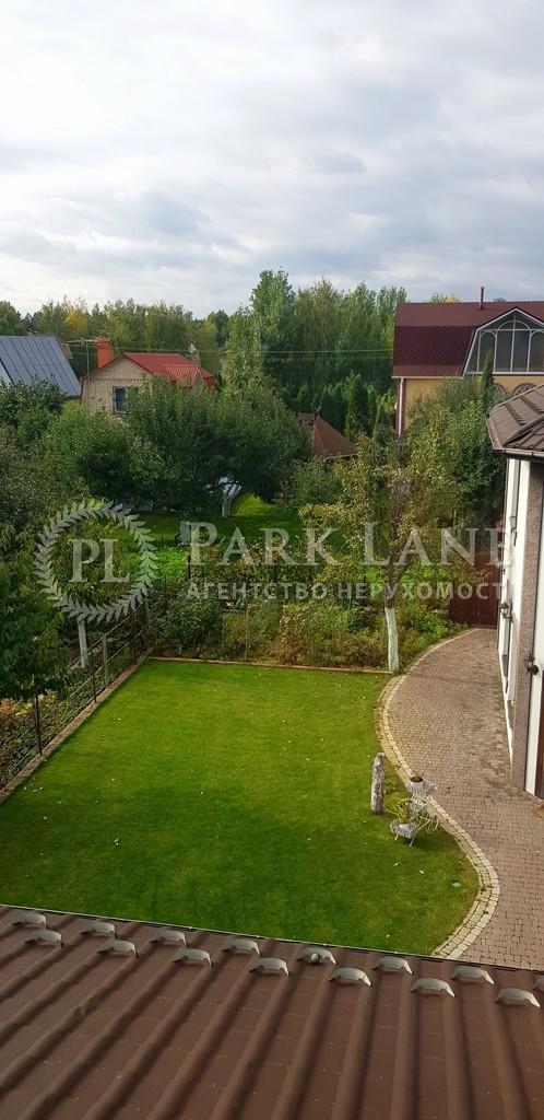 Дом Михайловка-Рубежовка, L-25500 - Фото 23
