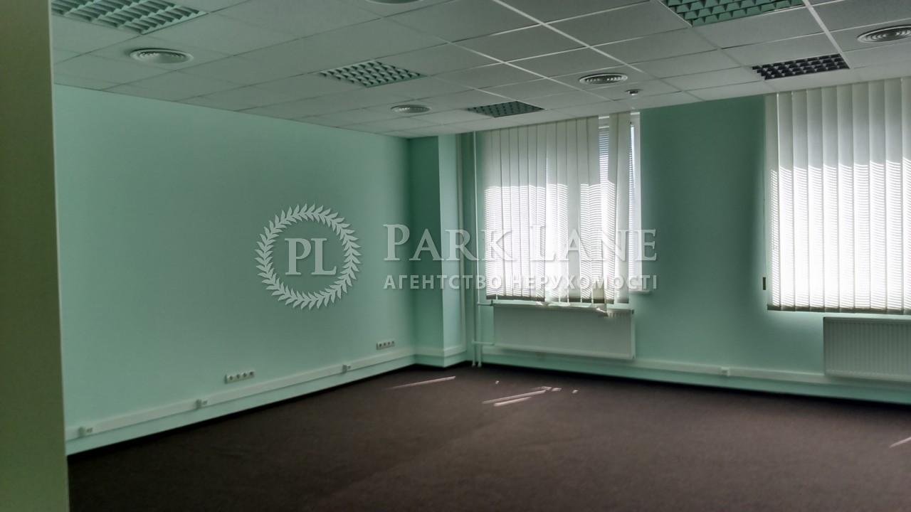 Офис, ул. Гайдара, Киев, F-12777 - Фото 3