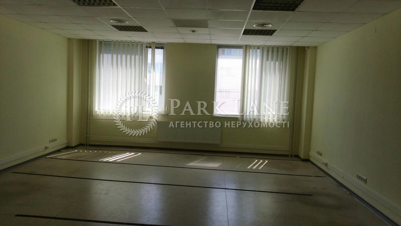 Офис, ул. Гайдара, Киев, F-12777 - Фото 5