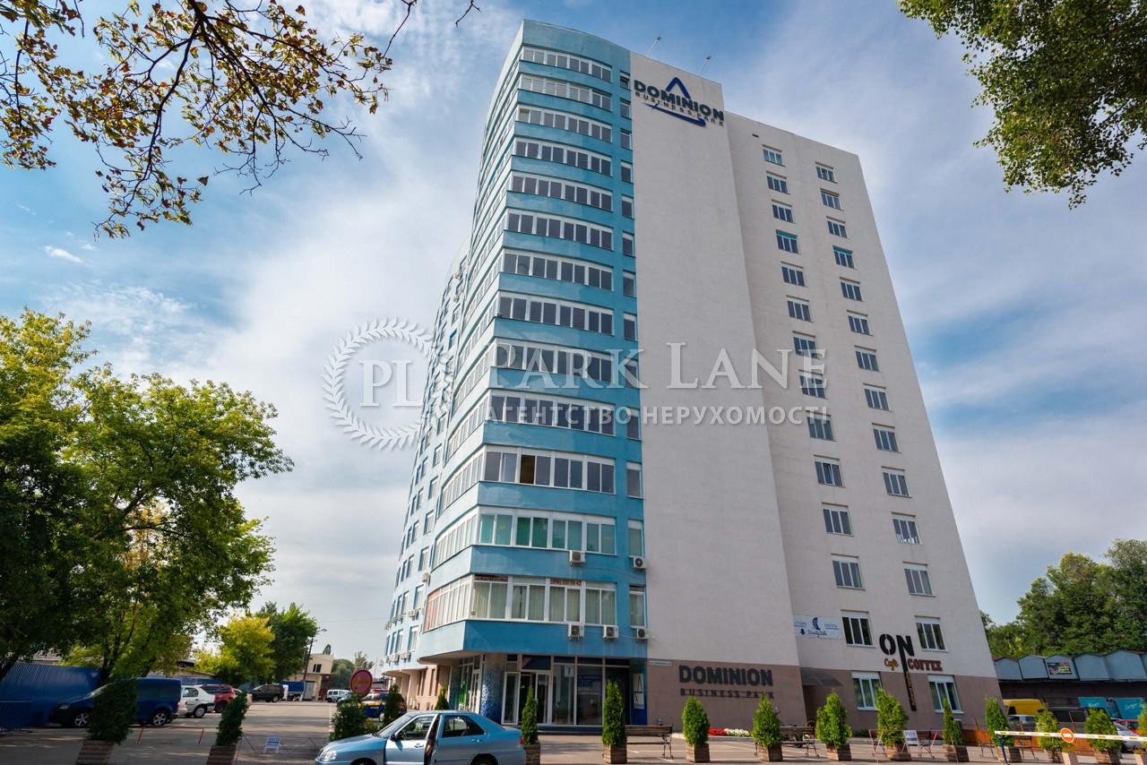 Офіс, вул. Ушинського, Київ, Z-1656825 - Фото 9