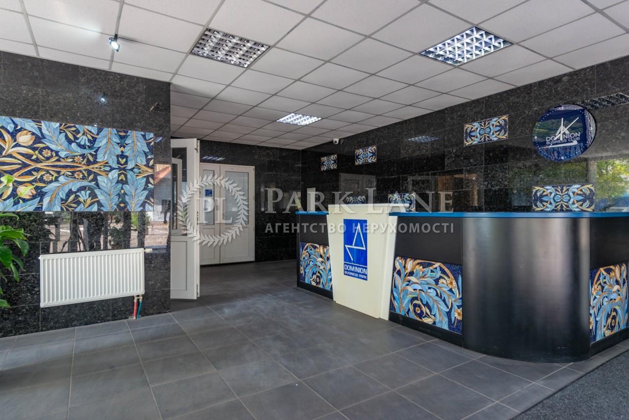 Офіс, вул. Ушинського, Київ, Z-1656825 - Фото 5