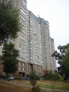 Квартира I-29456, Туманяна Ованеса, 15а, Киев - Фото 3