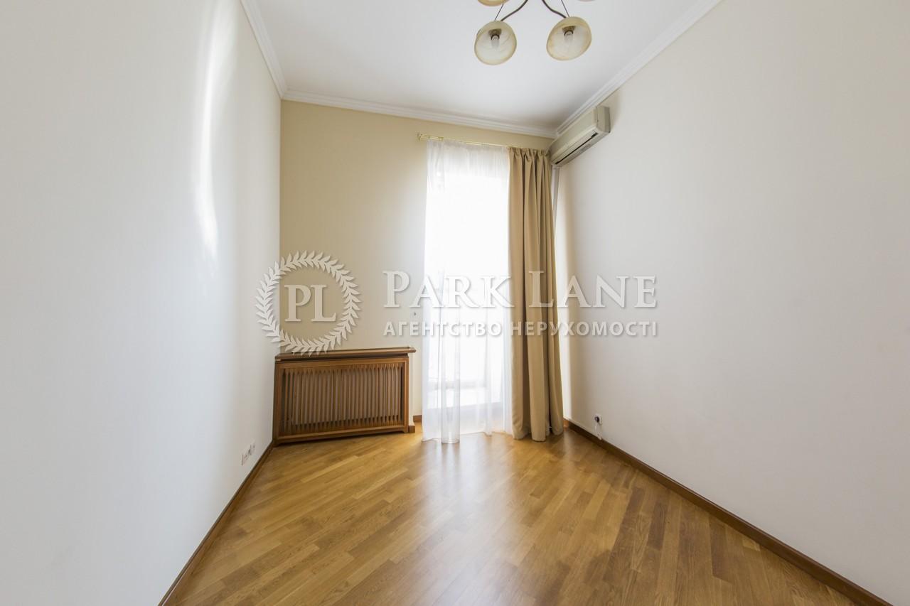 Квартира B-97677, Пушкинская, 45/2, Киев - Фото 6