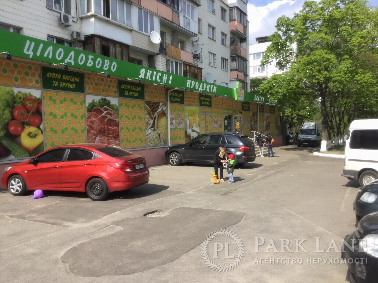Магазин, Голосіївський проспект (40-річчя Жовтня просп.), Київ, R-21330 - Фото 6