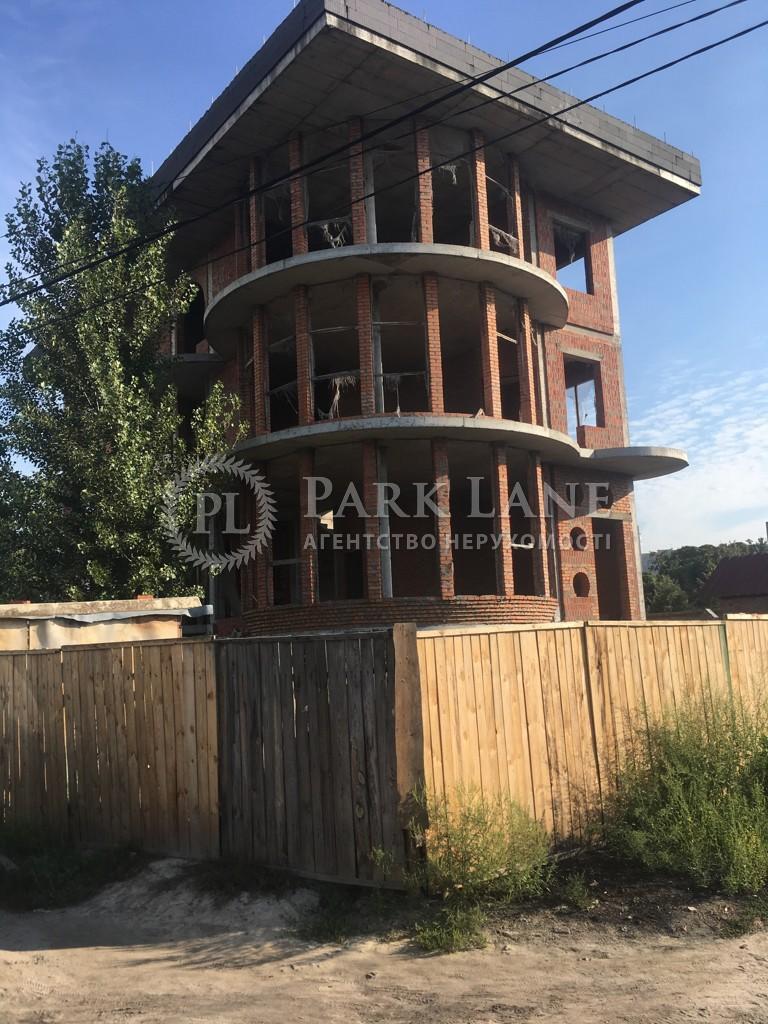 Нежилое помещение, B-97813, Павленко, Киев - Фото 2