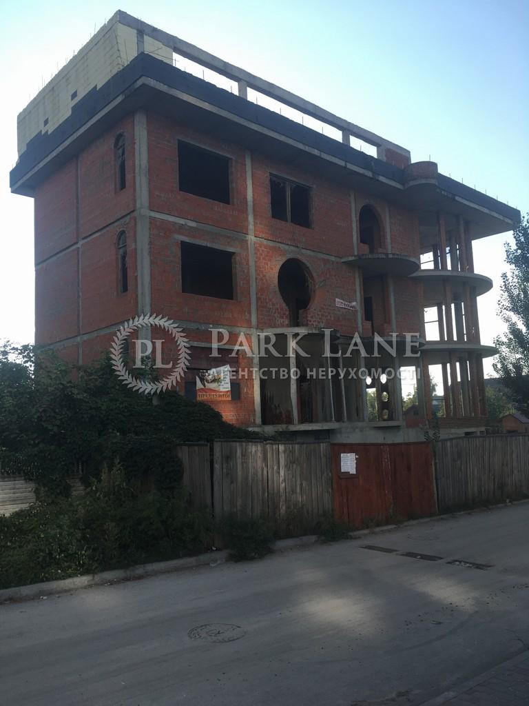 Нежилое помещение, B-97813, Павленко, Киев - Фото 1
