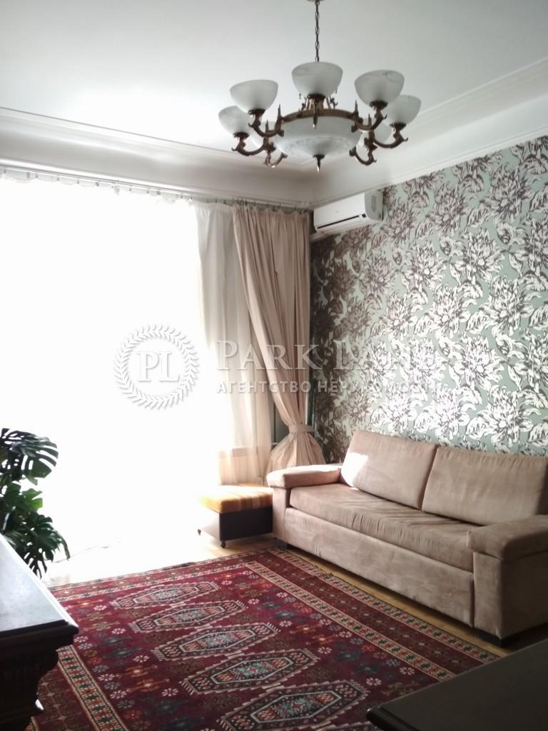 Квартира ул. Лысенко, 8, Киев, R-20651 - Фото 3