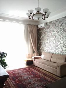 Квартира R-20651, Лысенко, 8, Киев - Фото 6