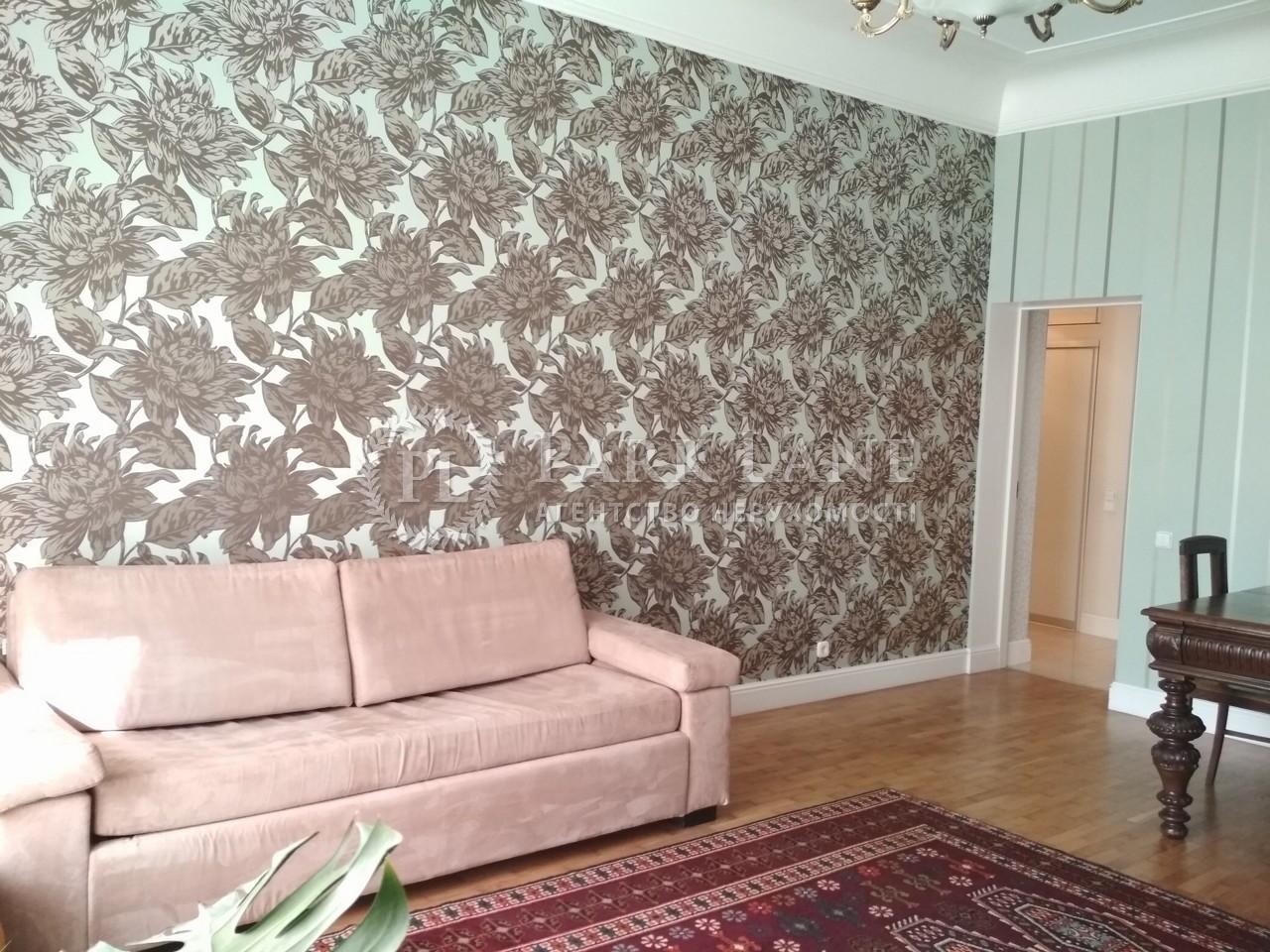 Квартира ул. Лысенко, 8, Киев, R-20651 - Фото 4