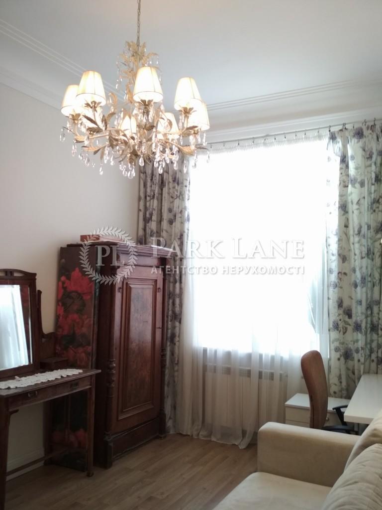 Квартира ул. Лысенко, 8, Киев, R-20651 - Фото 8