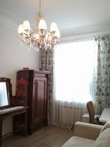 Квартира R-20651, Лысенко, 8, Киев - Фото 11