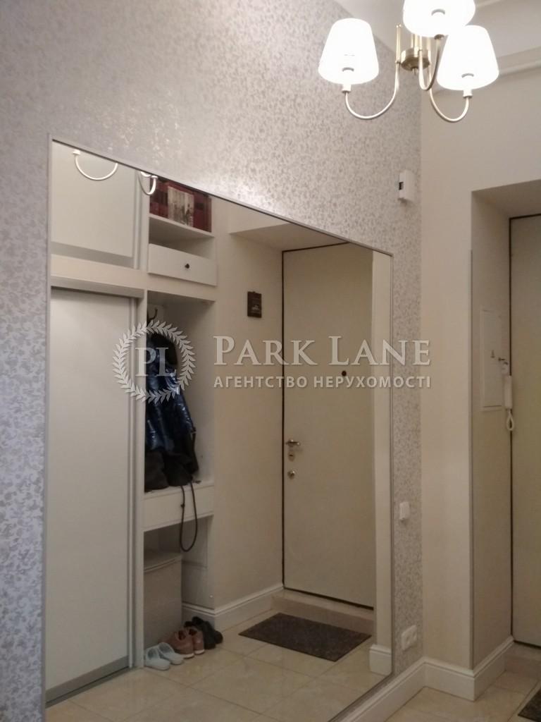 Квартира ул. Лысенко, 8, Киев, R-20651 - Фото 18