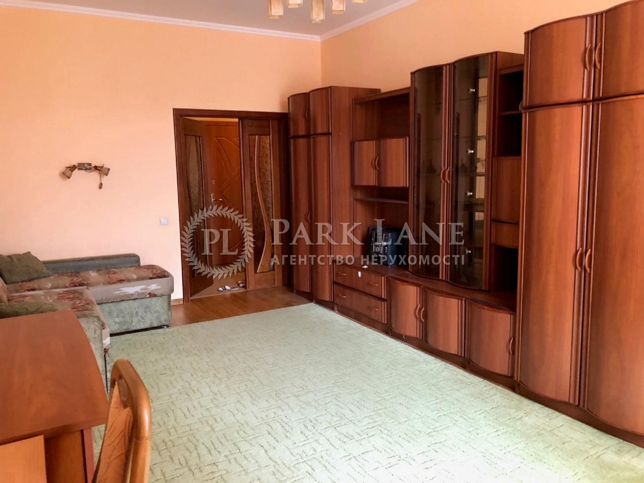 Квартира ул. Кудряшова, 16, Киев, Z-409043 - Фото 6