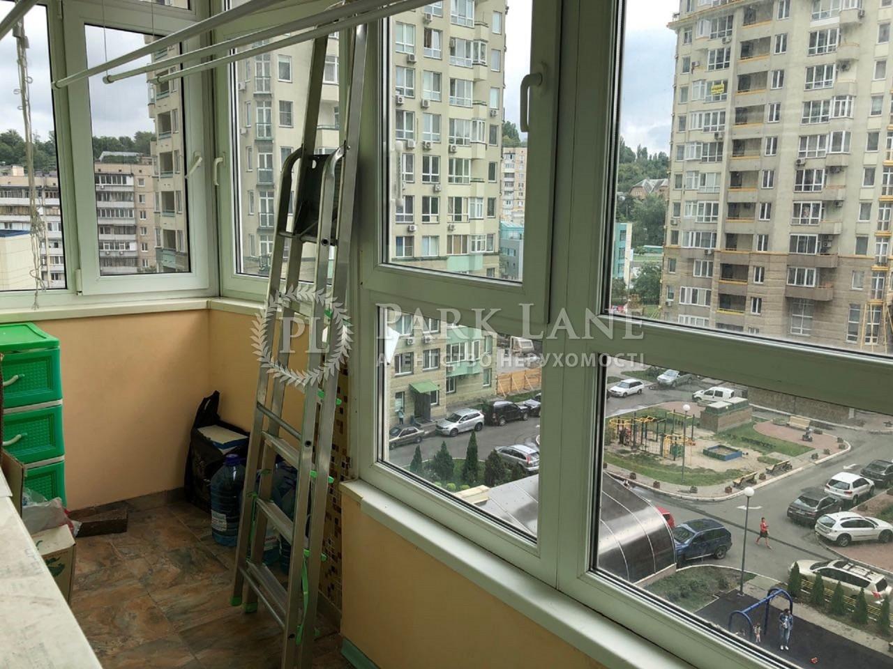 Квартира ул. Кудряшова, 16, Киев, Z-409043 - Фото 9