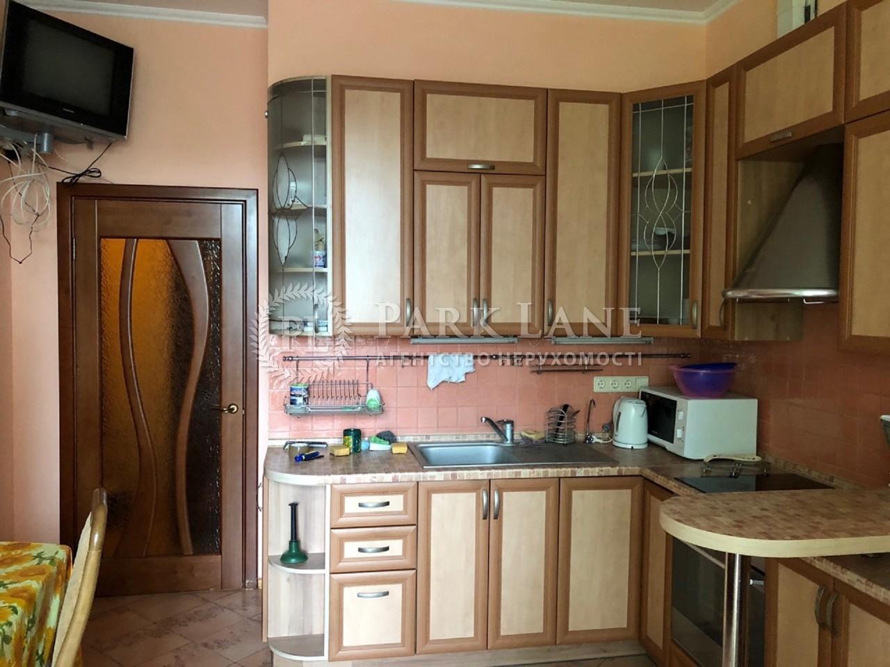 Квартира ул. Кудряшова, 16, Киев, Z-409043 - Фото 8
