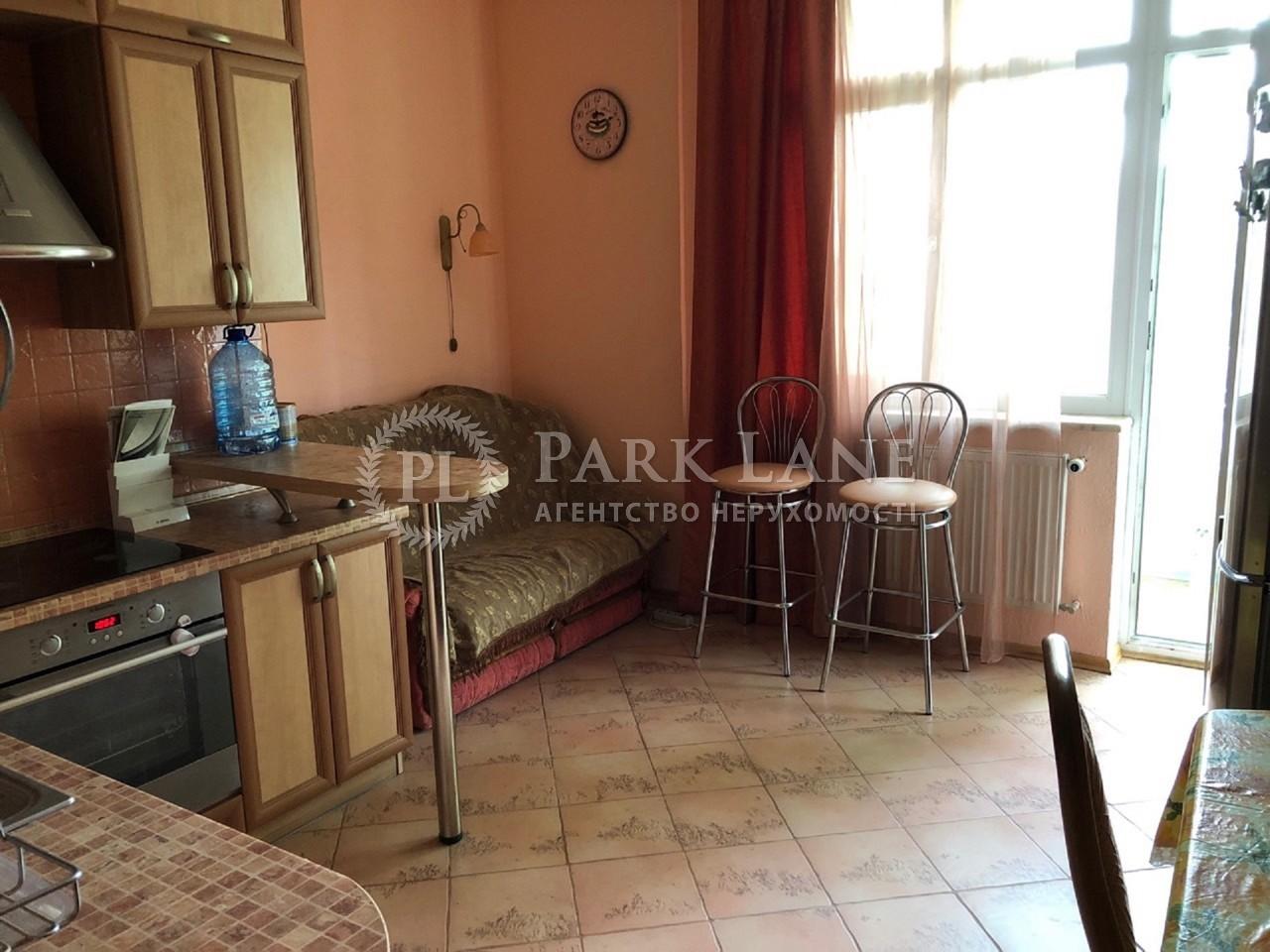 Квартира ул. Кудряшова, 16, Киев, Z-409043 - Фото 7