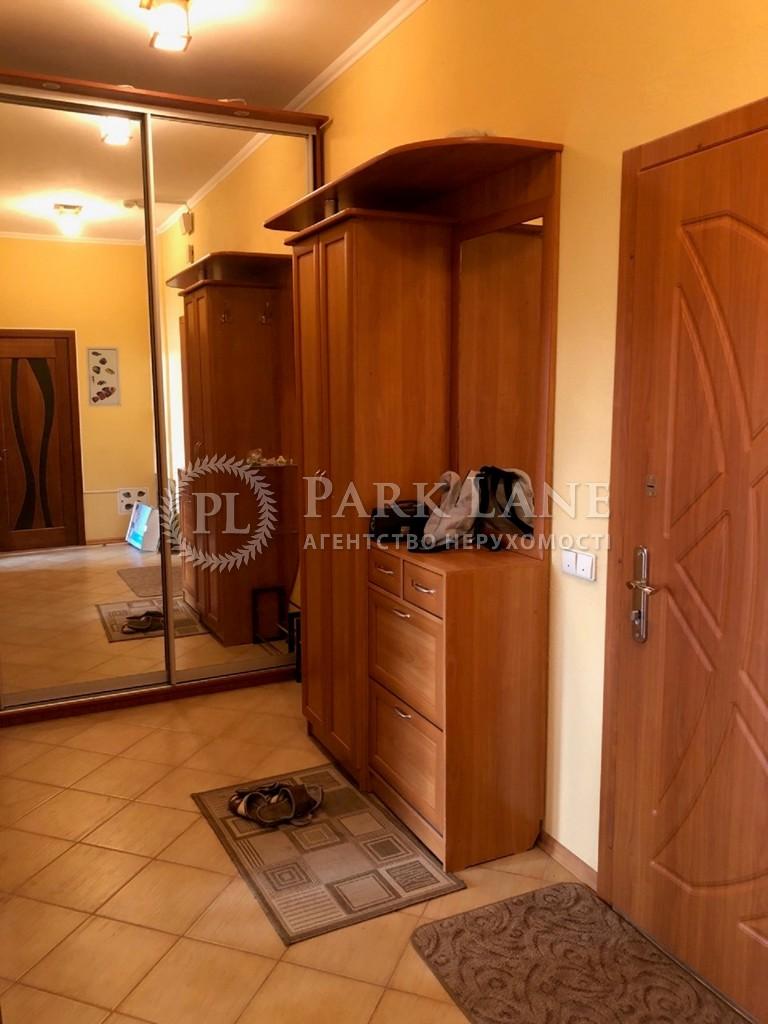 Квартира ул. Кудряшова, 16, Киев, Z-409043 - Фото 10