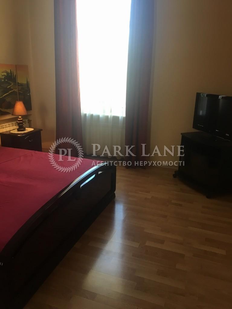 Квартира ул. Толстого Льва, 17, Киев, Z-629536 - Фото 4