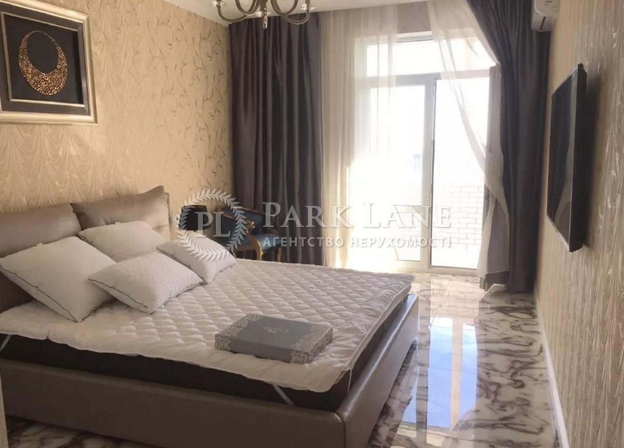 Квартира ул. Коновальца Евгения (Щорса), 34а, Киев, Z-395979 - Фото 5