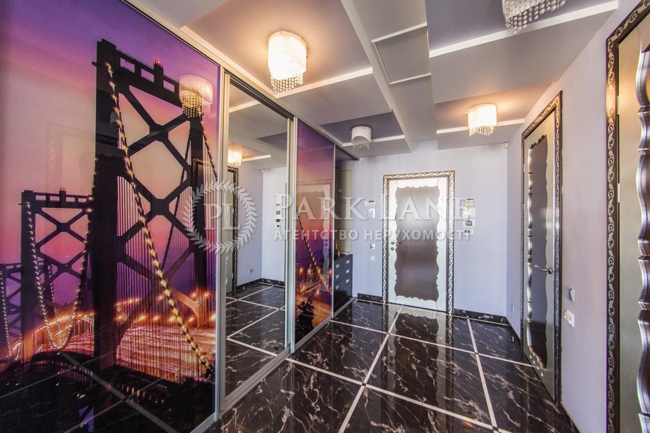 Квартира Леси Украинки бульв., 7б, Киев, N-20185 - Фото 65